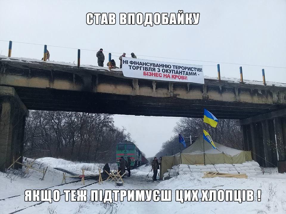 Более миллиона гражданских лиц в Украине - владельцы оружия, - Аваков - Цензор.НЕТ 243