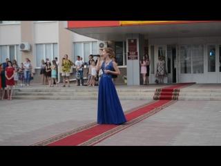 Когда уйдем со школьного двора ( Игнатенко Анна) , выпускной 2017 , Сальск