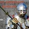 Военно-исторический фестиваль Выборгский замок