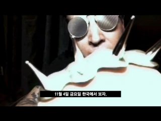 Marilyn Manson invites to the show in Korea