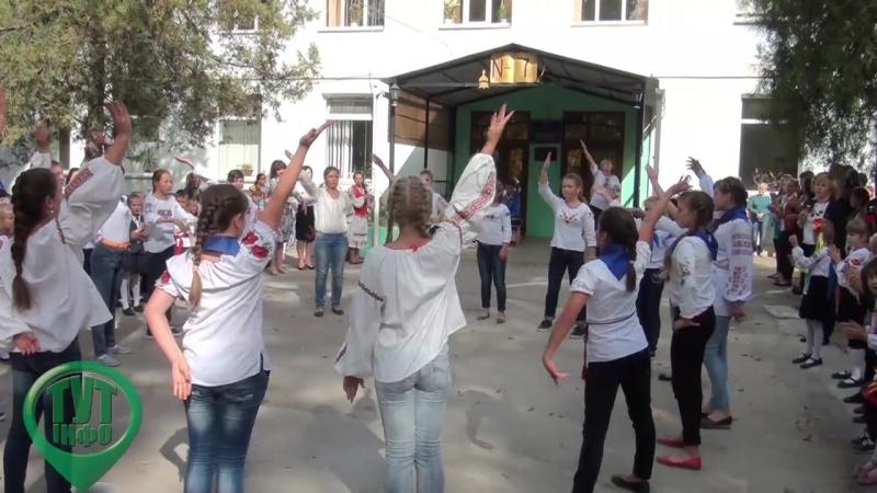 День миру Новобузька ЗОШ№ 7, 2016