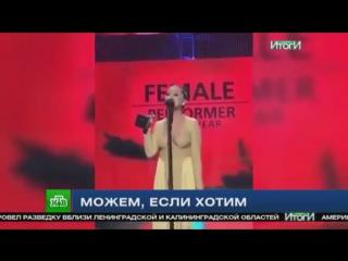 Russian porn stars took Porn Oscar at the AVN Awards