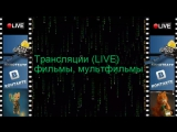 бегущий в лабиринте испытание огнём фильм 2015 Full HD , качество видео ВК 720 HD
