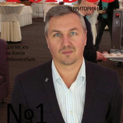 Леонид Купарев