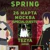 Spring ANIME&K-POP PARTY, Москва