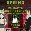 Spring ANIME&K-POP PARTY, Санкт-Петербург