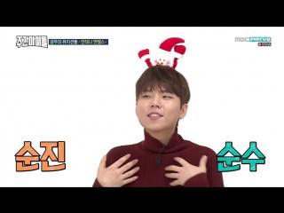 Weekly Idol 161221 Episode 282 유희열, 샘 김, 권진아, 정승환, 이진아