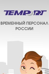 Татьяна Работкина