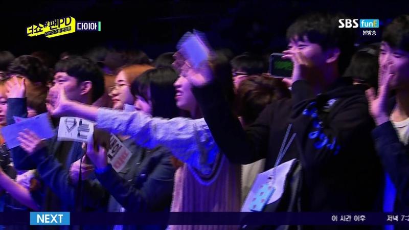 [SHOW] SBS funE