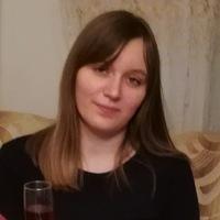 Марина Козел