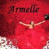 Armelle/Армель/Брянск/Бизнес/