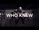 1Million dance studio Who knew - Ella Mai / Dongjun Seo Choreography
