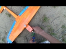 Учусь летааать