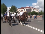 Шествие на лошадях