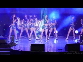 [60fps] 160928 아이오아이(I.O.I) 유닛 Whatta Man 직캠 @ 과천 위니월드 개막축제, 렛츠런파크 서울