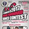 Move Forward Dance Contest 2017