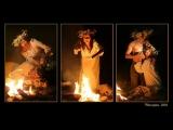 Иван Купала - Сваточки - Ivan Kupala Svatochki Russian Folk Ethnic Music