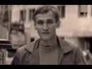 Леонид Филатов в фильме Город первой любви (1970)