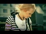 Все заставки сериала Ранетки (СТС, 17.03.2008-09.06.2014)