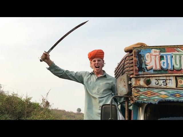 Пенджабский трафик Два друга снимаются в Болливуде Смешной ролик смотреть онлайн без регистрации