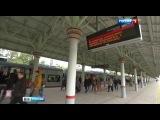 На МЦК скорректируют расстояние между поездами и платформами