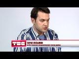 Актуальный Разговор 30.03.17 Тарас Кузьмин