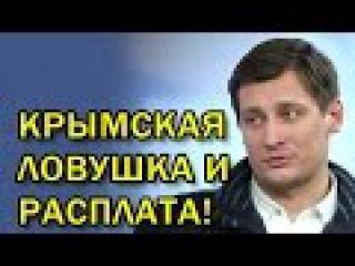 Дмитрий Гудков, Pacплaчивaтьcя будут простые люди! Интересное обсуждение на Радио ...