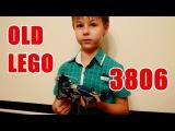 Old Lego Gigamesh G60
