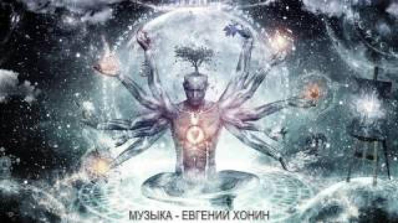 Исцеляющая Музыка Рейки с частотой 0,9 Гц | Глубокая Дельта Медитация | Очищение и ...