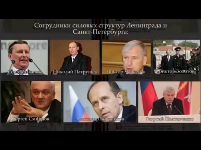 Самая полная и честная биография Путина!