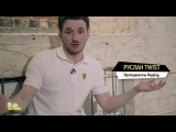 Урок 10 Заключительный 2й курс POPPING by Twist Центр Танца MAINSTREAM