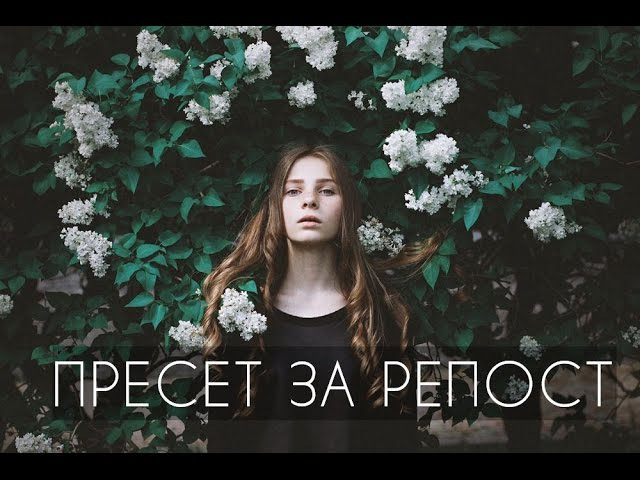 Photoshop vs Elza Vayner - ОБРАБОТКА ФОТО ОДНИМ КЛИКОМ!