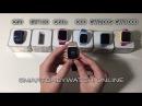 Smart Baby Watch - Сравнение и обзор 2017 - Все модели - Q50 EW100 Q60s Q80 GW200s GW1000