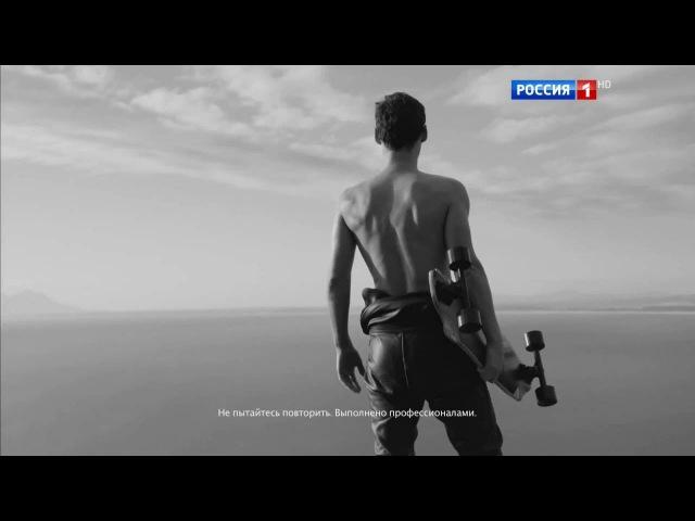 Реклама Chanel Allure Sport Cologne | Шанель - Лонгборд
