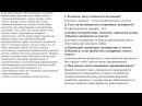 6 Задания с документами ЕГЭ История Задачейвторого трёхлетия существования Советского государства