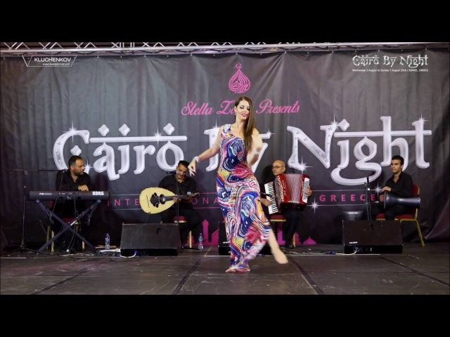 SILVANA Hasna Thuraiya - Taht el Shibbak @ Cairo by night 2016, Greece