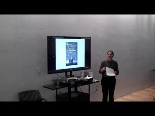 Lois Weinthal - Towards a New Interior
