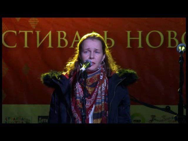 Nataliya Serbina, ukrainian song. Этносфера, 18.09.2016