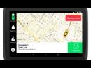 Яндекс Таксометр Инструкция по работе