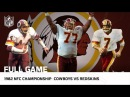 Cowboys vs. Redskins 1982 NFC Championship   NFL Full Game
