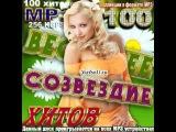 сборник хитов 2011 Shy like an angel Максим Новицкий feat DJ Amure Tr.6