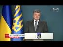 Порошенко привітав рішення Нідерландів про ратифікацію асоціації України та ЄС Украина 30 05 2017