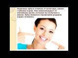 Ольга Комарова .Исцеление костной системы Зубы, суставы, позвоночник 09.09.16