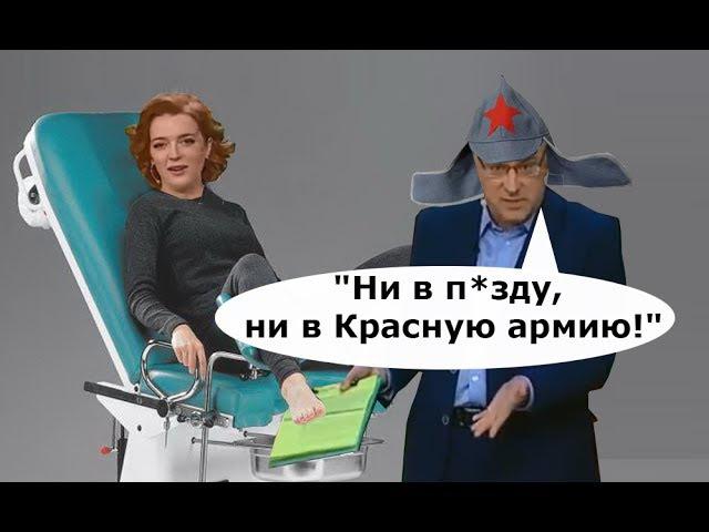 Ни в п*зду, ни в Красную армию! Недельный сборник анекдотов на ток-шоу Андрея Нор...