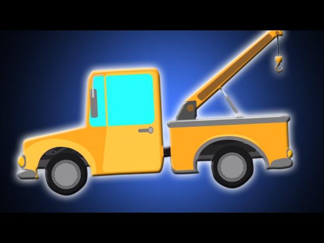 Автоэвакуатор автомобиль Гараж | Компиляция для детей | Образовательное видео Коллекция