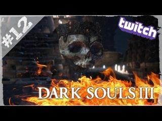 Dark Souls 3 - Босс: Верховный повелитель Вольнир 12 (18)