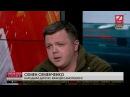 На формулі Ротердам витягнули 15 млрд з кишені українців, - Семенченко