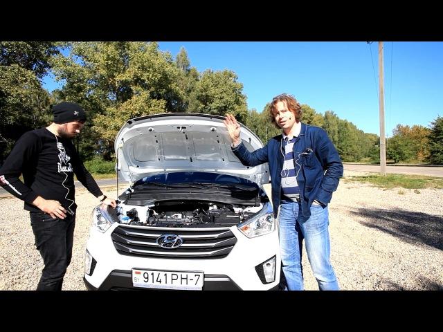 Тестдрайв: Hyundai Creta, 1.6 MT 2WD, Elegance