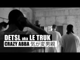 Detsl aka Le Truk - Crazy Abba 気が変男親 (Future Movie Soundtrack's)