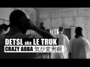 Detsl aka Le Truk - Crazy Abba 気が変男親 Future Movie Soundtrack's